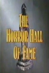 The Horror Hall of Fame Trailer