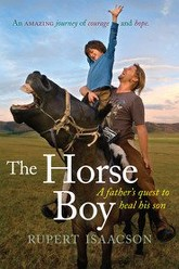 The Horse Boy Trailer