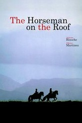 The Horseman on the Roof Trailer