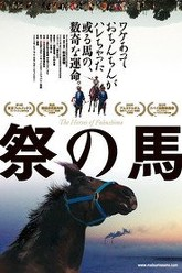 The Horses of Fukushima Trailer