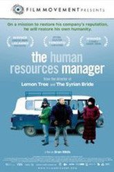 The Human Resources Manager Trailer
