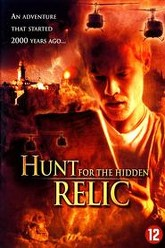 The Hunt for the Hidden Relic Trailer