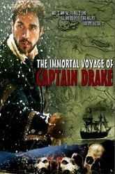 The Immortal Voyage of Captain Drake Trailer