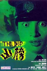 The Imp Trailer