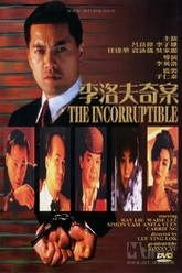 The Incorruptible Trailer