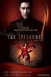 The Influence Trailer