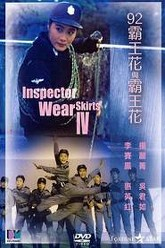 The Inspector Wears Skirts IV Trailer