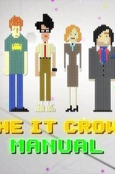 The IT Crowd Manual Trailer