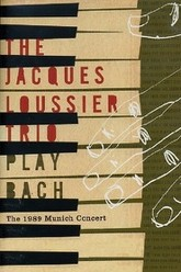 The Jacques Loussier Trio Play Bach - 1989 Munich Concert Trailer
