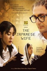 The Japanese Wife Trailer