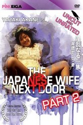 The Japanese Wife Next Door: Part 2 Trailer