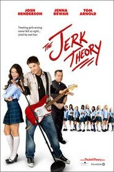 The Jerk Theory Trailer