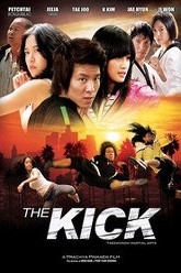 The Kick Trailer