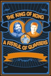 The King of Kong: A Fistful of Quarters Trailer