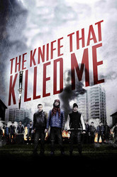 The Knife That Killed Me Trailer