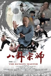 The Kung Fu Master Trailer