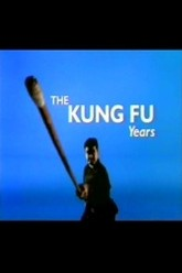 The Kung Fu Years Trailer