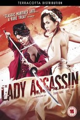 The Lady Assassin Trailer