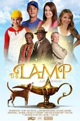 The Lamp Trailer