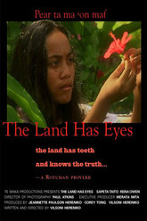 The Land Has Eyes Trailer