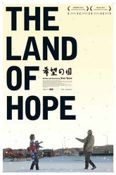 The Land of Hope Trailer