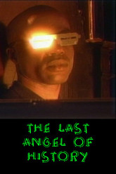 The Last Angel of History Trailer
