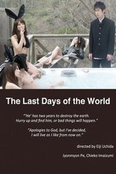 The Last Days of the World Trailer