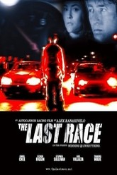 The Last Race Trailer