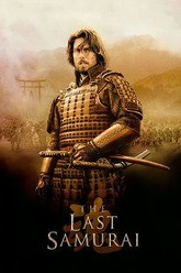 The Last Samurai Trailer