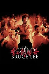 The Legend of Bruce Lee Trailer