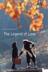 The Legend of Love Trailer