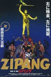 The Legend of Zipang Trailer