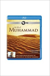 The Life of Muhammad Trailer