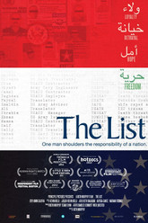 The List Trailer