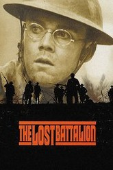The Lost Battalion Trailer