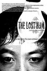 The Lost Hum Trailer
