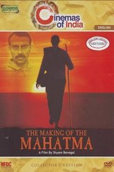 The Making of the Mahatma Trailer