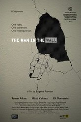 The Man in the Wall Trailer
