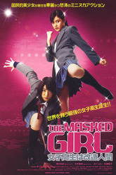 The Masked Girl Trailer