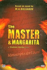 The Master and Margarita Trailer