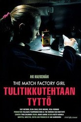 The Match Factory Girl Trailer