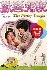 The Merry Couple Trailer