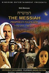 The Messiah: Prophecy Fulfilled Trailer