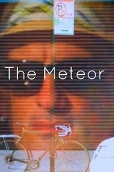 The Meteor Trailer