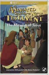 The Miracles of Jesus Trailer