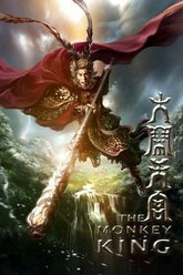 The Monkey King Trailer