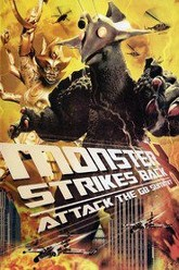 The Monster X Strikes Back: Attack the G8 Summit Trailer