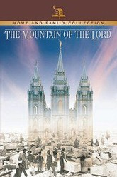 The Mountain of the Lord Trailer
