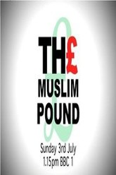 The Muslim Pound Trailer