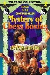 The Mystery of Chess Boxing Trailer